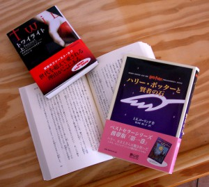 Campus: 5vier stellt vor – Außergewöhnliche Studiengänge: Japanologie