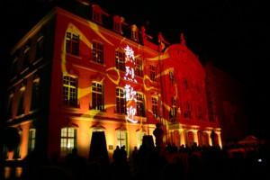 Trier in ganz neuem Licht