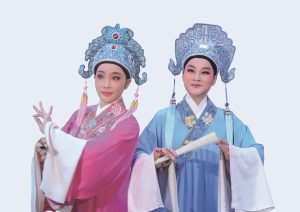Begegnung mit China